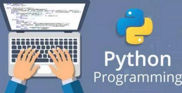 配图3 学Python能做什么