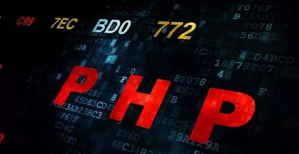 配图4 云和数据PHP人工智能精英班高薪就业.jpg